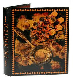 """Альбом для монет """"Сокровище нации""""  (184208)"""