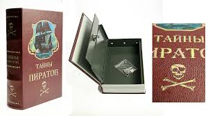 """Книга-сейф """"Тайны пиратов""""  (184414)"""