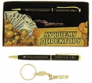 """Набор подарочный """"Лучшему директору""""   (113732)"""