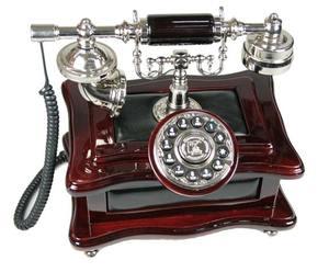 Телефон ретр (36126)