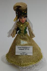 "Кукла ,Горожанка""  (КУ02-08)"