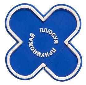 Флешка «Плюсуя, приумножай», 8 Гб, синя (5124.48)