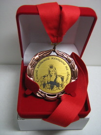 """Медаль """"Самой любимой женщине"""" (МЛ-03)"""