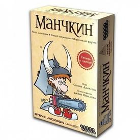 Манчкин (1031)